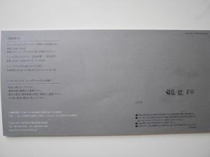 P1320650
