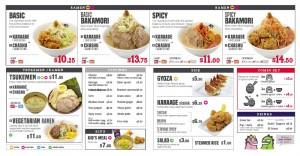 gojiro_menu